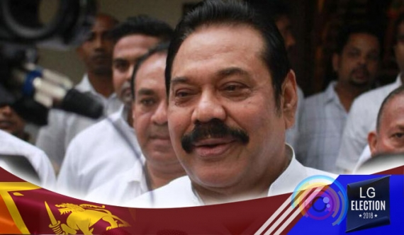 Celebrate victory in an exemplary manner - Mahinda (Video)