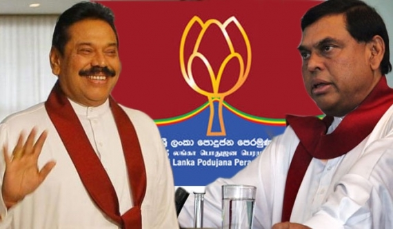 A candidate will be fielded under the flower bud symbol – Mahinda Rajapaksa