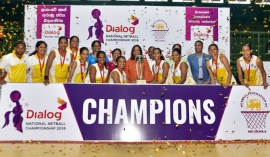 HNB bags Dialog National Netball c'ship