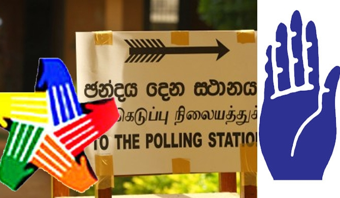 SLFP proposal wants LG polls held on time