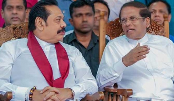 Special discussion between Maithri, Mahinda!