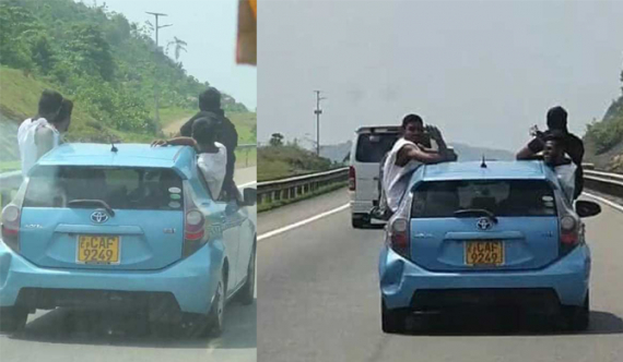 Four youths arrested over video clip of unsafe driving on expressway