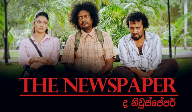 "First show of ""The Newspaper"" to be free"