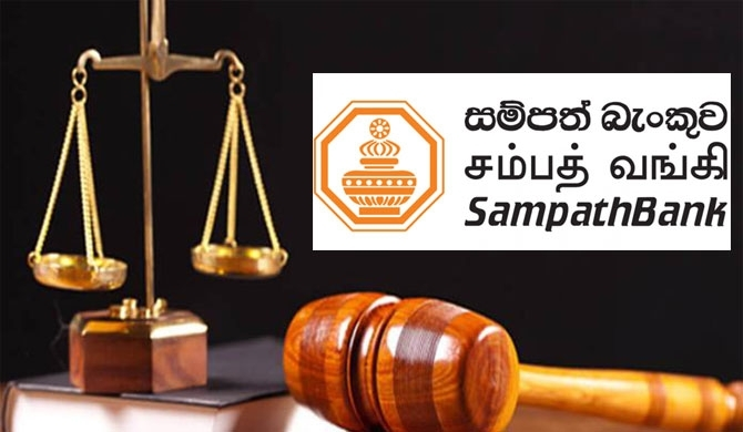 Special court order issued to Sampath Bank