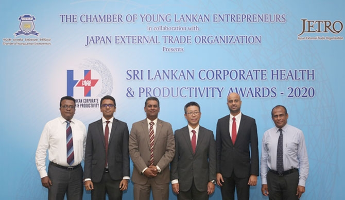 COYLE - JETRO brings Sri Lanka Corporate Health and Productivity Awards for 2nd year