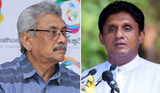 Gota 'sent' to prisons : Sajith up for sale