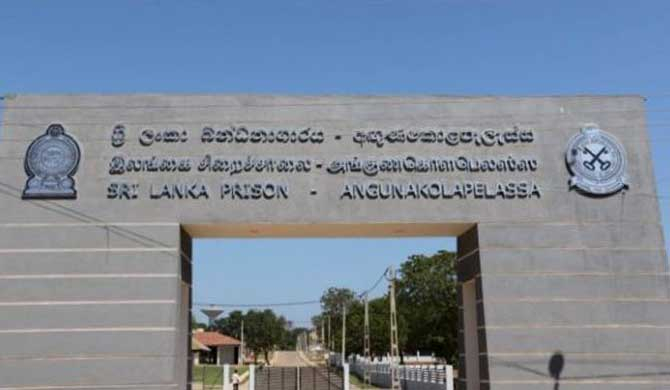 3 female inmates transferred to Angunakolapelessa