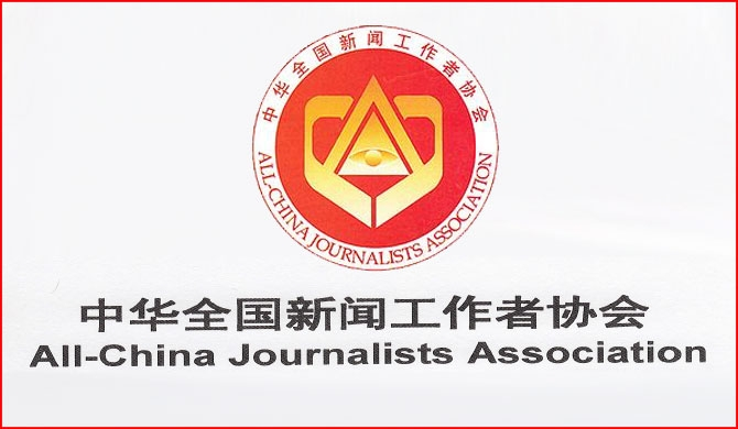 Chinese journalists extend condolences