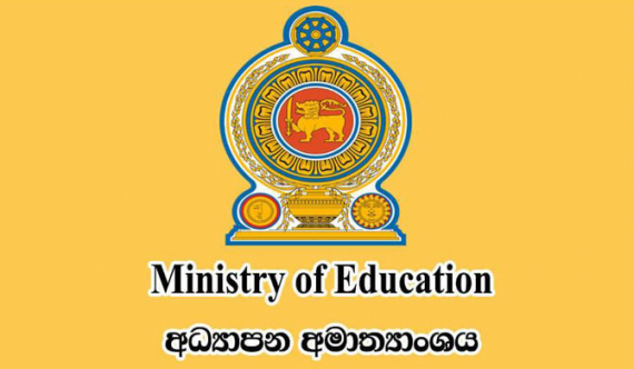 Education Ministry refuses to pay for data used by teachers on online classes