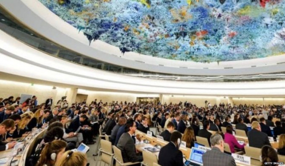 Government says no decision to withdraw from UNHRC