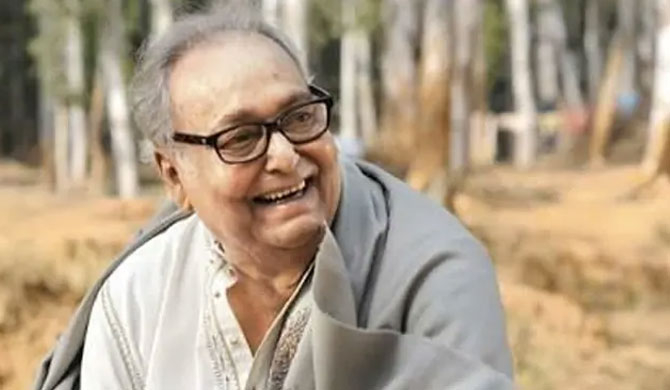 Legendary Indian actor Soumitra Chatterjee no more