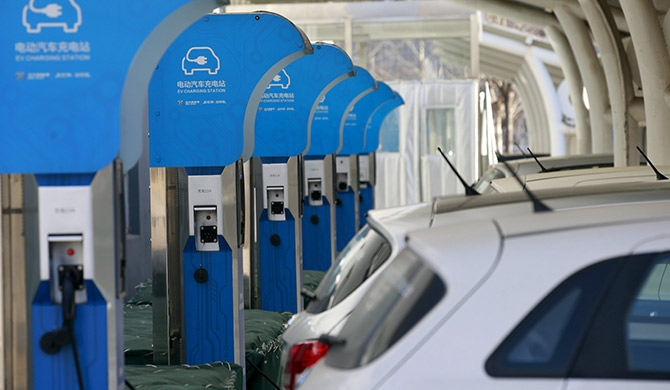 63 electric recharging stations to be set up