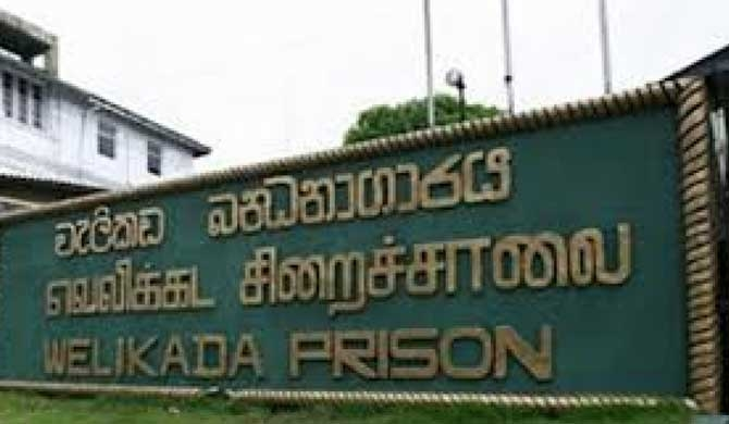5 female jailors behind Welikada prison protest!