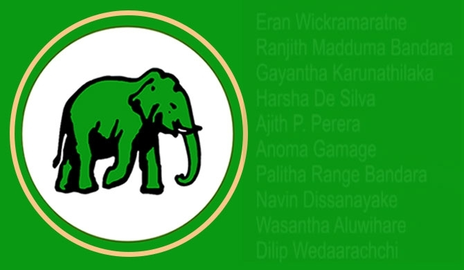 UNP-MP group in first meeting for the year