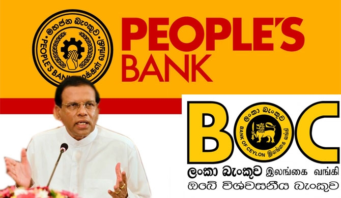 BOC, People's Bank under the President!