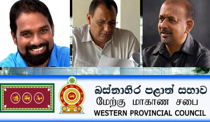 4 Mahinda loyalists removed from positions