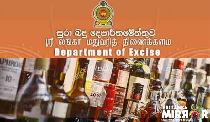 14,000 liquor-serving outlets exempted from licence fee