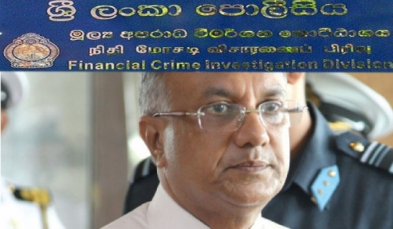Former Intelligence Chief summoned to FCID again