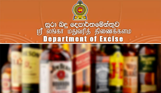 Committee to restructure Excise Dept.
