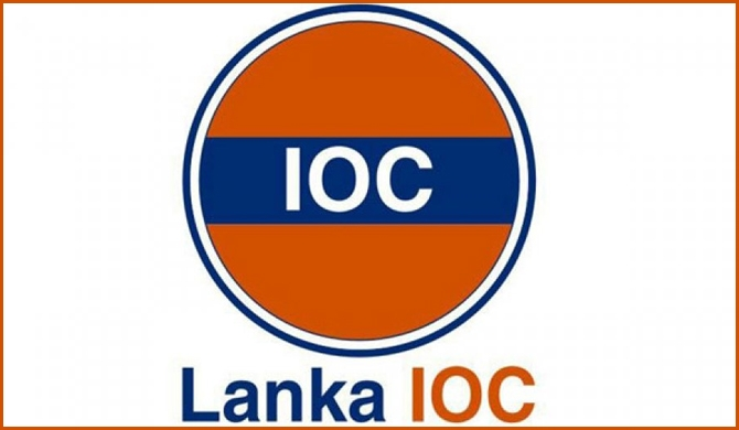 Lanka IOC incurred loss in 2017