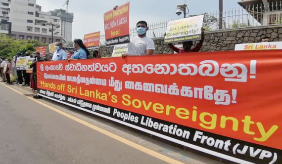 JVP protests against Pompeo's visit (Pics)