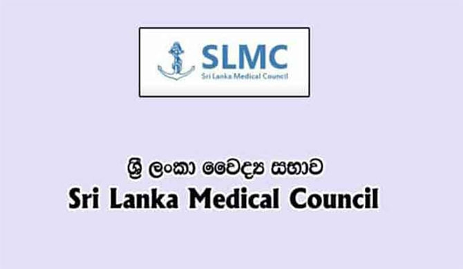 No room for medical degree holders from foreign countries without A/L- SLMC