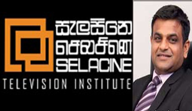 Warrant for Selacine ex-chairman's arrest