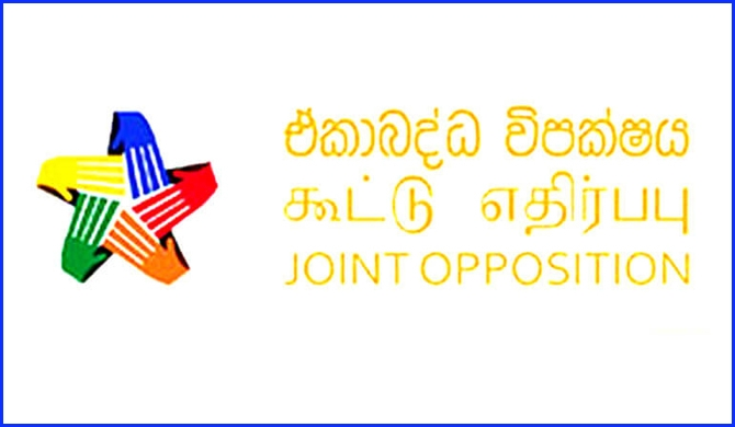 JO to conditionally support JVP proposal
