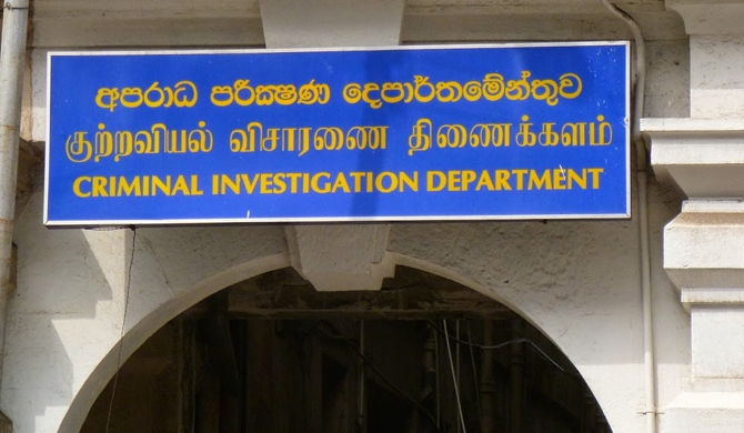 Complaint to CID seeks probe into conspiracy