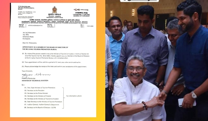 Complaints to president over Iraj's appointment