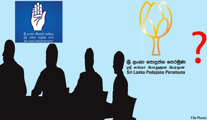 Decision on indisciplined SLFP MPs on Jan. 18