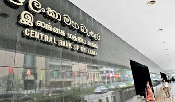 Confidential reports of customer transactions to Central Bank