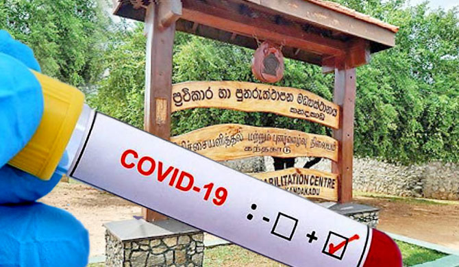56 people at Kandakadu Centre test positive for COVID -19