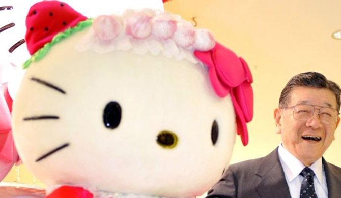 Hello Kitty founder steps down