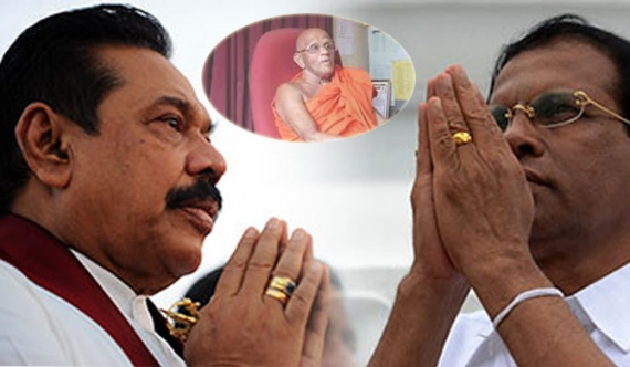 Mahinda reveals mini election strategy