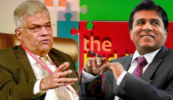 Ranil to lead Opposition; A new party from Wijedasa!
