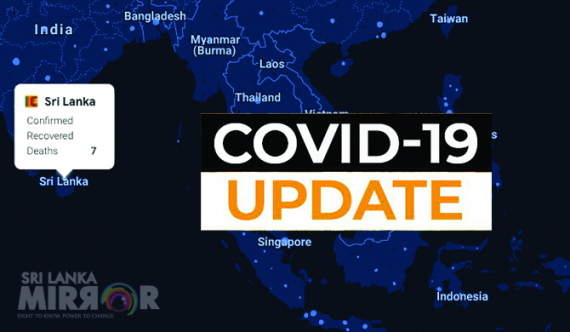 SL sees new daily high as Covid-19 cases spike to 135 (Update)