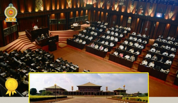 Sri Lanka has most number of ministers
