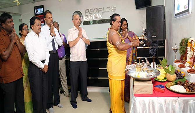People's Bank celebrates Thai Pongal