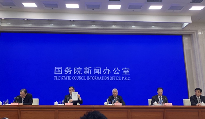 "A view of a press briefing of the State Council to release the white paper titled ""Fighting COVID-19 China in Action"" on Sunday. Photo: Li Xuanmin/GT"
