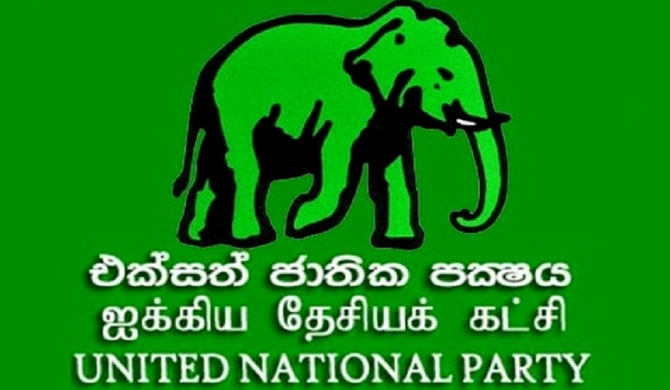 UNP condemns Harin's comments on Cardinal