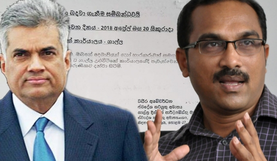 Stop politicization of state service - JVP