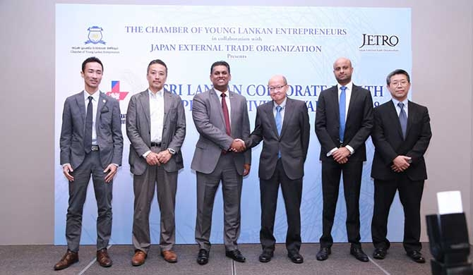 "COYLE - JETRO to organize maiden ""Sri Lanka Corporate Health & Productivity Awards"""