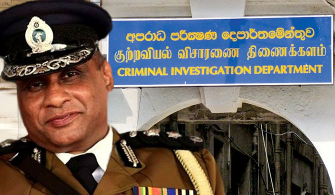 Actg. IGP gives CID short deadline for 6 high-profile cases
