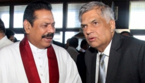 The files Mahinda had are now with Ranil