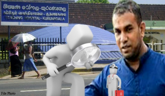 Allegation against Thilanga's brother who accuses Shafi