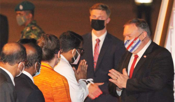 Mike Pompeo arrives in SL (Pics)
