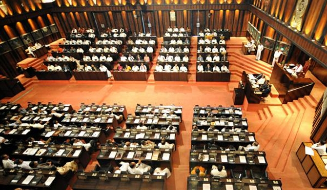 Budget 2018 Appropriation Bill in parliament today