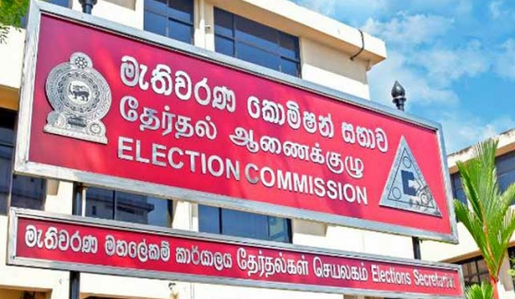 Special meeting between political parties & Election Commission