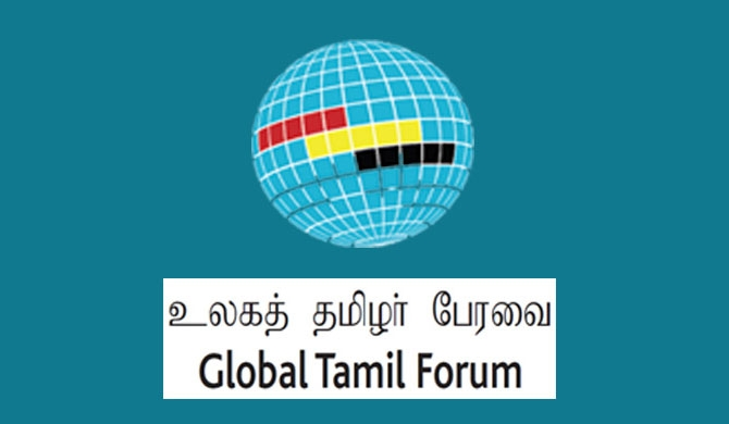 GTF asks Tamils to select between the two